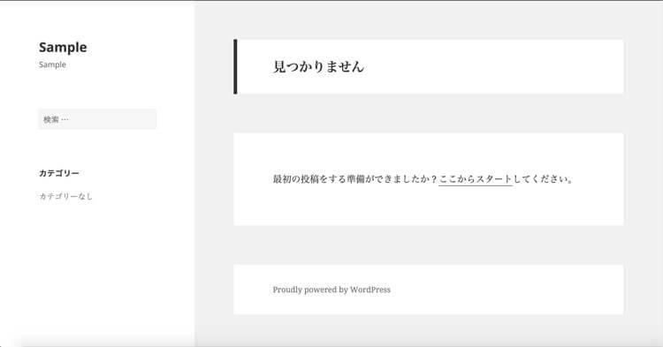 WordPressサンプルページ