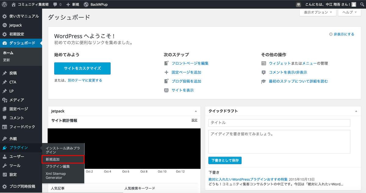 wp-plugin1