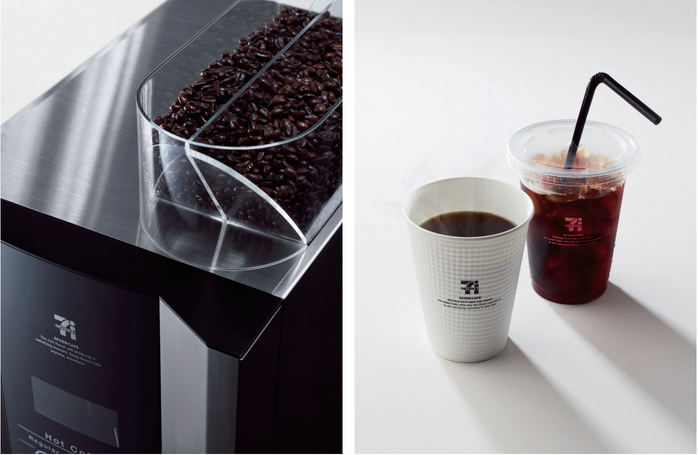 セブンカフェのコーヒーとマシン