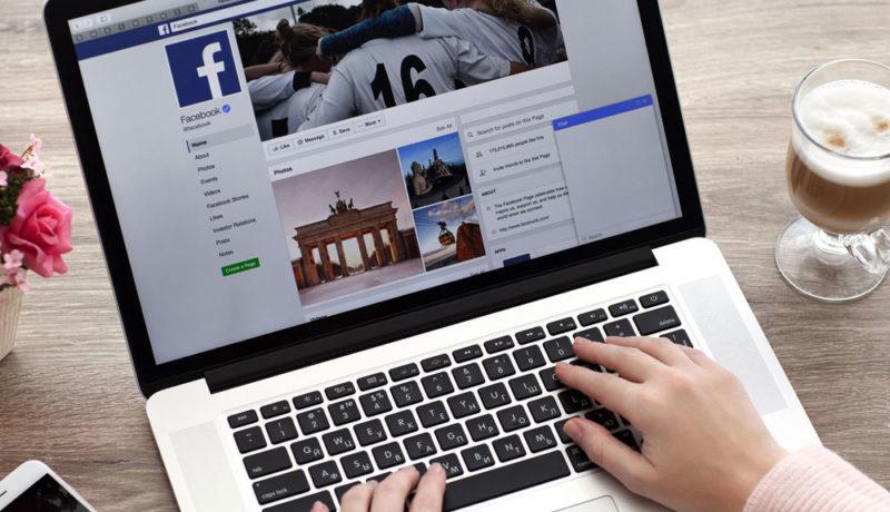 Facebookページの作成方法を初心者でも分かるように徹底解説【2018年最新版】