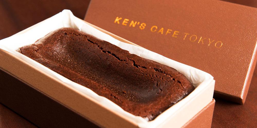 ケンズカフェ東京のガトーショコラ