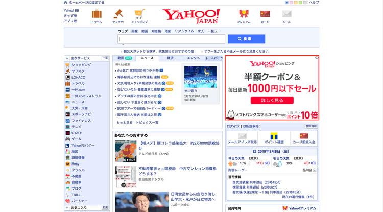 ディスプレイネットワーク広告
