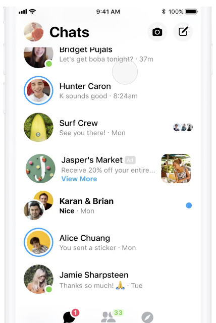 Messenger受信箱に表示されるFacebook広告