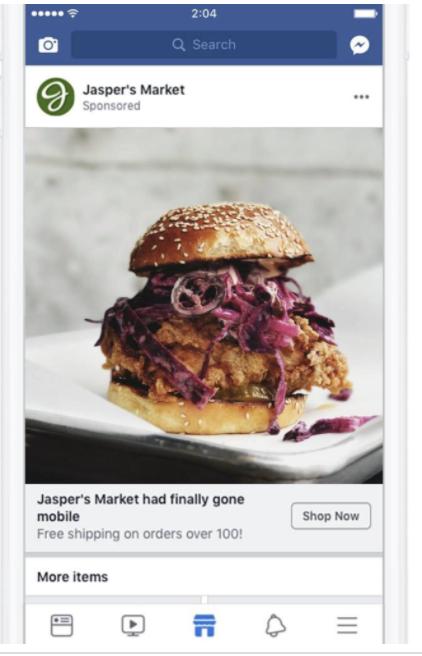 FacebookのMarketplaceに表示される広告