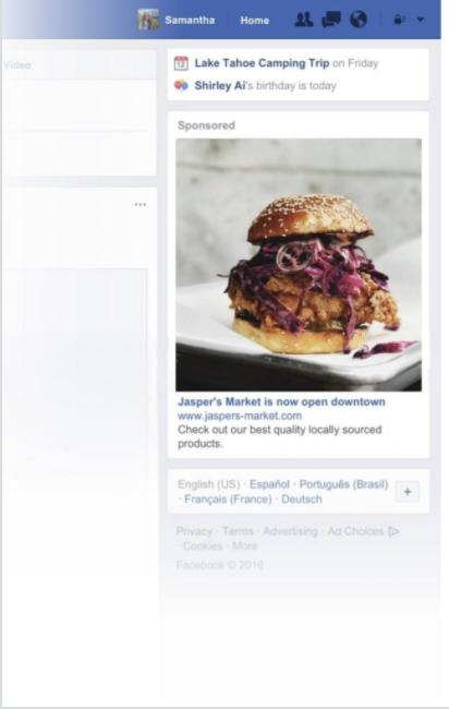 Facebookの右側広告枠に表示される広告