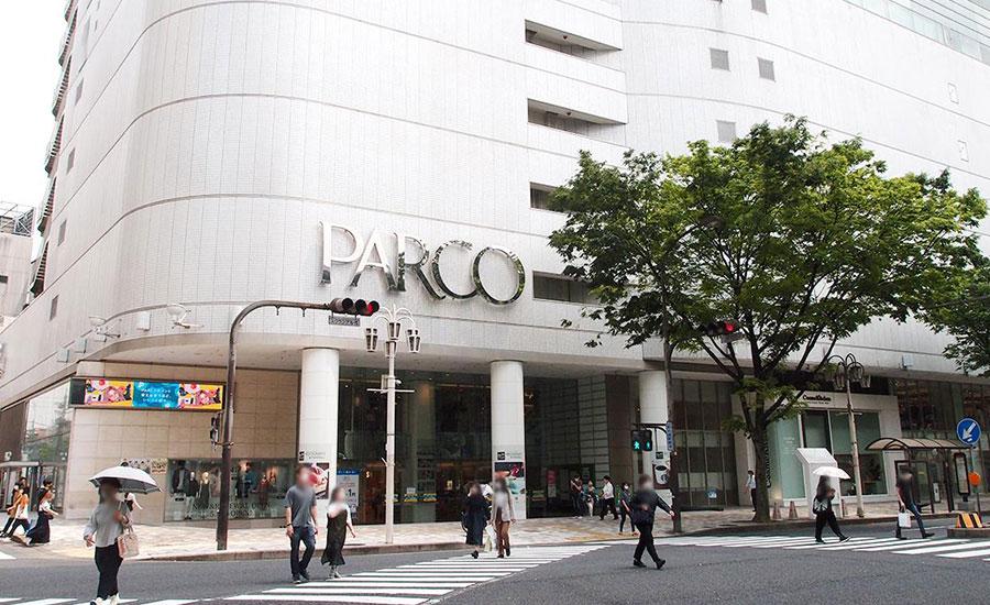名古屋パルコ